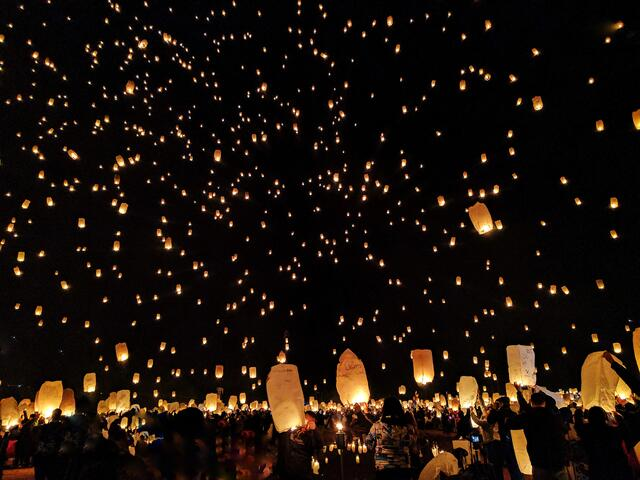 Image of floating lanterns