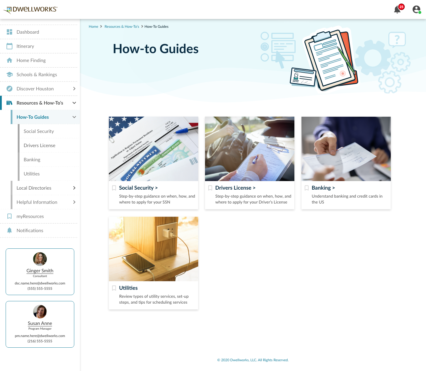 HowToGuides