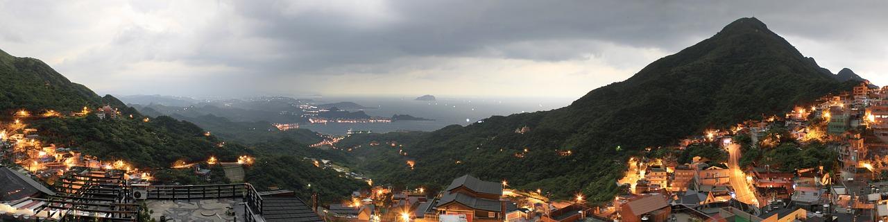Image of a vista of Taiwan